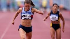 Инна Ефтимова спечели титлата на 100 метра