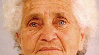 Издирват възрастна жена от Бистрица