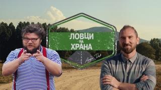 Шеф Андре Токев и Събин Ранков подготвят Коледа и Нова година
