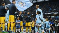 Манчестър Сити победи Брайтън с 3:1