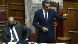 Премиерът на Гърция: Диалогът с Турция е важен, но при мирна реторика