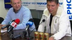 Митко Събев тренира с Черноморец