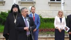 Евродепутатът Уручев отличи педагози и ученици