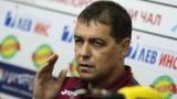 Петър Хубчев: Не лозунгите, а играта ще върне хората на стадиона