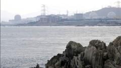 Засякоха нова ядрена активност в Северна Корея