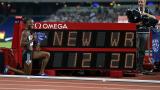 Американка подобри световния рекорд на Йорданка Донкова!