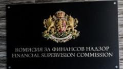 Владимир Савов поема временно застрахователния надзор в КФН