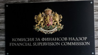 КФН предупреди за нова измама с инвестиционни посредници