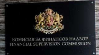 """КФН проверява """"Еврохолд България"""""""