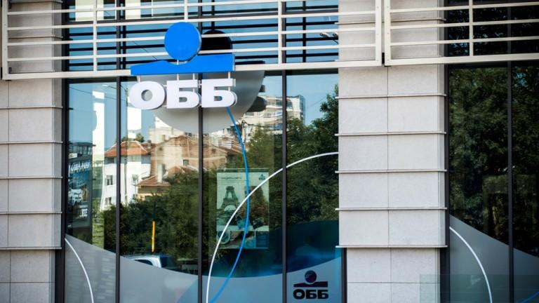 ОББ разпредели печалба от близо 175.89 млн. лева като дивидент