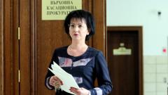 Прокуратурата проверява Митрев за данъчно престъпление и пране на пари