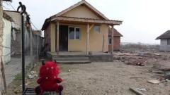 """""""Амалипе"""": Гладът е най-сериозният проблем за бедните роми"""