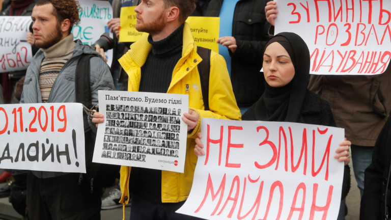 """В Украйна обвиниха царска Русия и СССР за """"оглупяването"""" на украинците"""