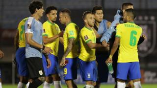 Уругвай също не спря похода на Бразилия към Мондиал 2022