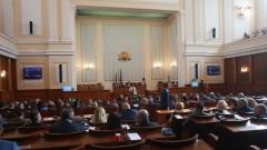 ВМРО са в следизборен размисъл