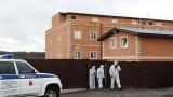 Рекорден брой жертви и заразени за 24 часа в Русия