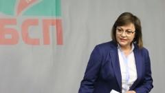 БСП отлагат партийния форум