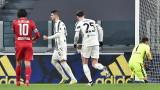 Ювентус победи СПАЛ с 4:0 за Купата на Италия