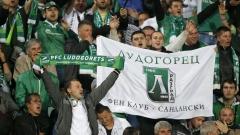 Стартира продажбата на пакетните билети за мачовете на Лудогорец в Лига Европа