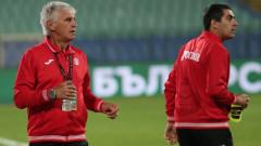 Иван Колев: Дълбоки благодарности към играчите