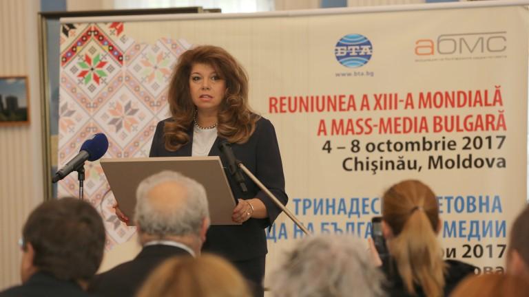 Българите в Молдова ще имат депутат