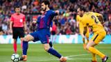 Барселона иска да се раздели със седем от своите футболисти