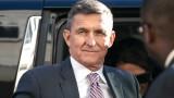 Правосъдното министерство на САЩ иска прекратяване на делото срещу Флин
