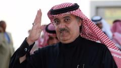 Саудитска Арабия освободи принц, някогашен претендент за престола, срещу $1 млрд.