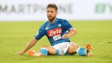 Сампдория се подигра с шампионските амбиции на Наполи, Куалярела с кандидат за гол на сезона в Италия