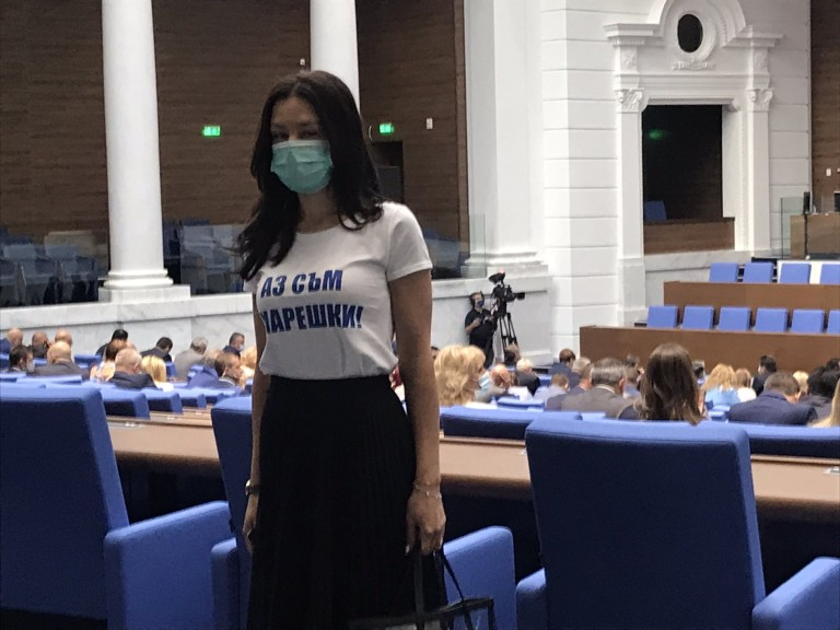 """Депутатите от """"Воля"""" заявиха подкрепа към лидера си по нетрадиционен начин"""