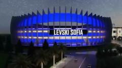 Джоузеф Диксън показа как би изглеждал новият стадион на Левски