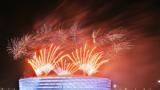 Маги Върбанова грабна бронза в самбото на Игрите в Баку
