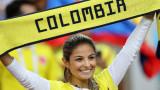 Шампионатът на Колумбия ще бъде подновен през септември