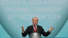 Ердоган: Сорос разделя света
