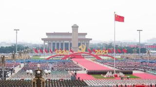 "Китай се прицели в ""цивилизован"" интернет с акцент върху ""социалистическите ценности"""