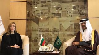 Саудитска Арабия се интересува от инвестиции в 5-звездни хотели в България