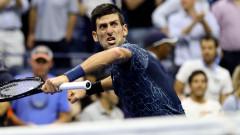 Новак Джокович направи добра тренировка срещу Мичел Крюгер на Australian Open