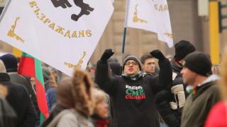 Опит за нахлуване в МС на протестиращи срещу новите по-строги мерки