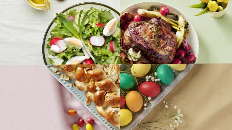 Kaufland продължава да подкрепя българските производители за Великден
