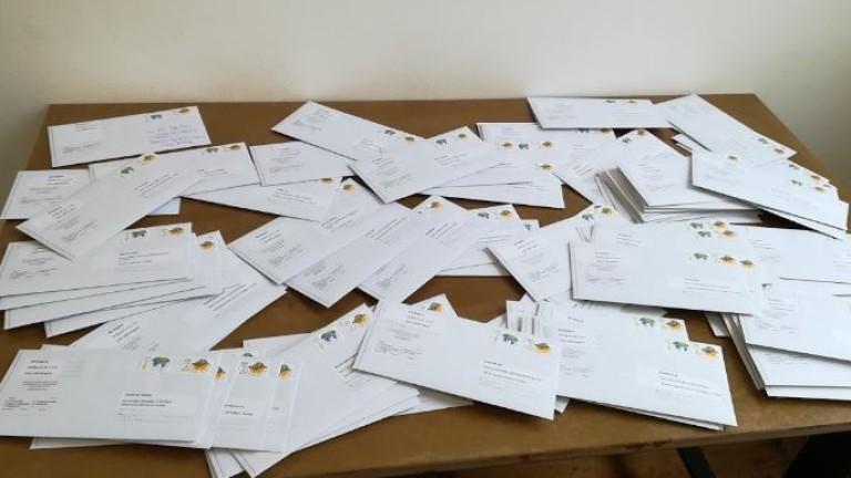 Писма до затворените в Турция журналисти изпратиха от АЕЖ