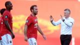 Оле Гунар Солскяер: Челси разполага с 48 часа повече за почивка и възстановяване, това не е честно
