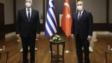 Гърция и Турция за подобряване на отношения, но против провокациите