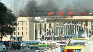 Китайски регион предлага награди в размер на $800 хил. за информации за терористични атаки