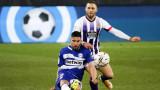 Алавес победи Валядолид с 1:0 в мач от Ла Лига