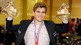 Карлсен защити световната си титла и по ускорен шахмат
