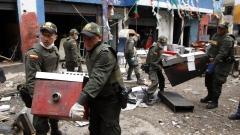 """""""Бронкс"""" – ужасът в Богота"""