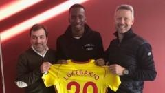 Доди Лукебакио подписа с Уотфорд