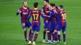 Барселона победи Бетис с 3:2