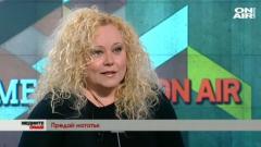 """Наталия Симеонова се разделя с """"Предай нататък"""""""