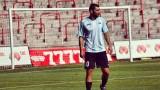 Костадин Аджов пред ТОПСПОРТ: Договорът ми със Септември изтече, имам оферти от други клубове